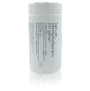 Side view 1 USANA Optimizer CoQ 30 (Co enzyme Q10)