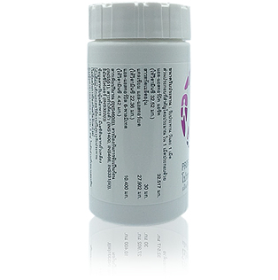 Side view 1 of USANA Optimizer Proflavanol 30 (Grape Seed Extract)
